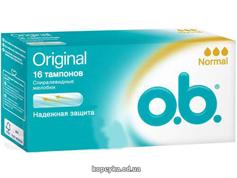 Тампони О.b. normal 16шт