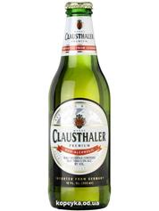 Пиво Clausthaler 0.33л classic б.а