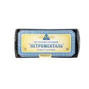 Сир Білозгар сичужний петроменталь 45%