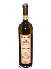 Вино Kartuli Vazi 0.75л алазанська долина н.солодке біле