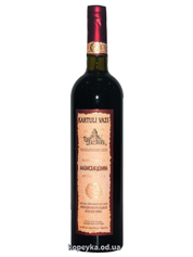 Вино Kartuli Vazi 0.75л алазанська долина н.солодке червоне