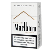 Сигарети Мальборо gold 1п