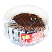 Торт 0.01 празький    22