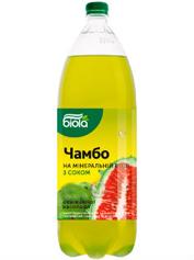 Вода Біола 2л чамбо