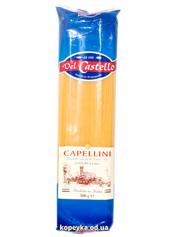 Макарони Del Castello 500г №001 капеллiнi