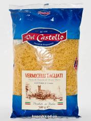 Макарони Del Castello 500г №080 вермiшель рiзанi