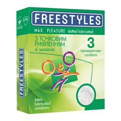 Презервативи Freestyles №3 max pleasure