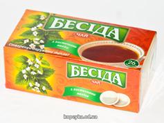 Чай Бесіда 26п меліса
