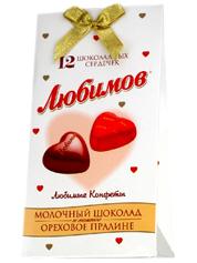 Конфеты Любимов 100г молочный шоколад