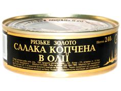 Салака Ризьке золото 240г в.м копчена