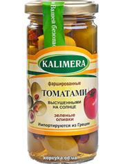 Оливки Калімера 240г томати
