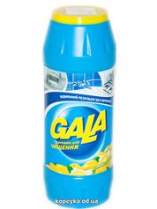 Чистячий порошок Гала 500г лимон