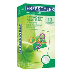 Презервативи Freestyles №12 max pleasure