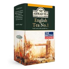 Чай Ахмад 100г англійський №1