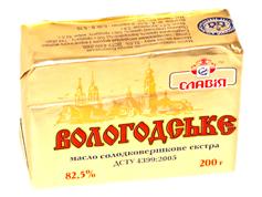 Масло Славия 200г вологодское