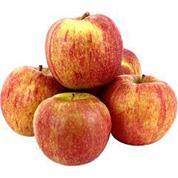 Яблука Джонаголд Україна