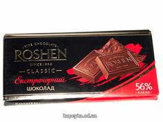 Шоколад Рошен 90г екстрачорній 56%