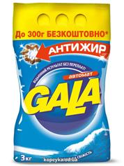 Порошок Гала 3кг морська свіжість