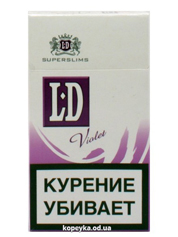 Сигарети LD violet SS 1п