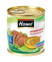Пюре Hame 100г яловичина