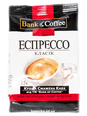 Кава Bank of Coffe 75г espresso classic
