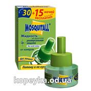 Жидкость от комаров Mosquitall 45ночей универсальная защита