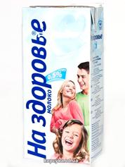 Молоко На здоров`я 1л 0.5%