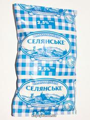 Молоко Селянське 450мл 2.5% синее