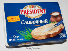 Сыр крем Президент 200г 45% сливочный