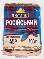 Сир пл. Славія 90г російський