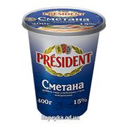 Сметана Президент 400г 15% ст