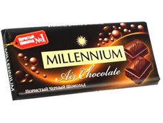 Шоколад Миллениум 90г пористый черный
