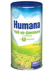 Чай Хумана 200г фенхель кмин