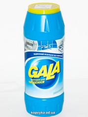 Порошок д.чищення Gala 500г хлор