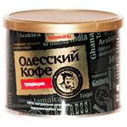 Кава Одеська кава 50г традиційна ж.б
