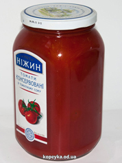 Томати Ніжин 920г с.с с.б