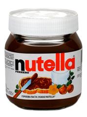 Паста шоколадна Nutella 630г