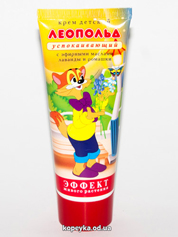 Крем  75мл леопольд