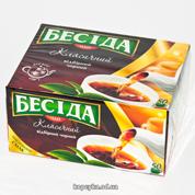 Чай Бесіда 50п