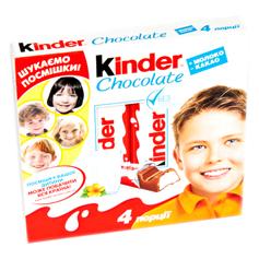 Шоколадний батон Кіндер 50г