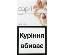 Сигарети Capri bianco 1п