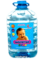 Вода Малятко 5л дитяча