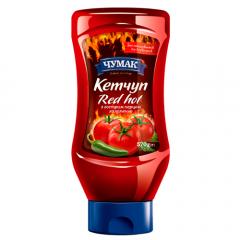 Кетчуп Чумак 570г  Red Hot